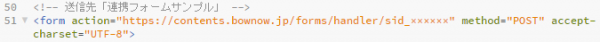 form_handler_sample_img01.png